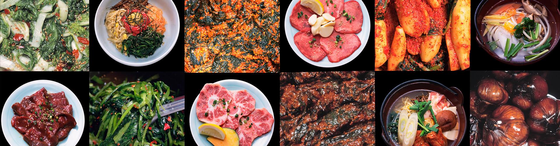 水晶で焼いたふっくらお肉 愛情たっぷり韓国家庭料理 オモニソン- 母さんの手 -